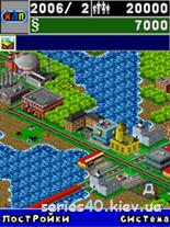 SimCity | 240*320