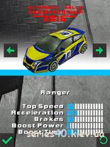 Ultimate Rally Championship 2016 | 240*320