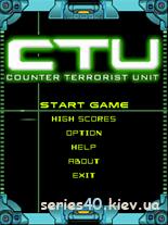 CTU: Counter Terrorist Unit | 240*320