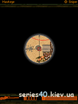 Desert Commandos | 240*320