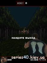 Silent Evil 3D | 240*320