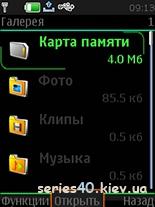 Neon Redux by Ramon_ua   240*320
