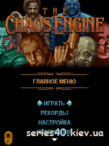 The Chaos Engine (Русская версия) | 240*320