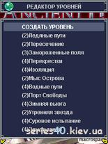 Ancient Empires 2 Skirmish Edition 2018 (Мод) | 240*320