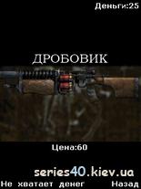 METRO 2033 - Kiev / Метро 2033: Война кротов 3D [BETA]  | 240*320
