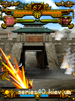 The Three Kingdoms Guan Yun battles Cao Zei (China) | 240*320