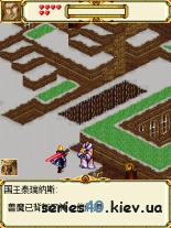 World Of Warcraft The Dark Knight (China) | 240*320