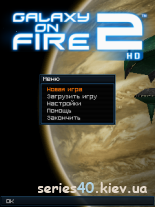 Galaxy On Fire 2 HD (Мод) | 240*320