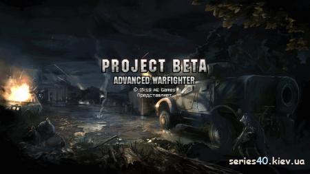 Project Beta: Advanced Warfighter [FINAL BUILD]   240*320