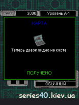 Dino Crisis Dungeon In Chaos (Русская версия) | 240*320