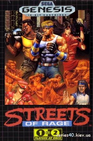 Streets of Rage (China) | 240*320