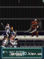 The Legend of Demon Slayer - Fu Demon God General (China)   240*320