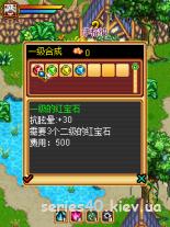 Noah Land (China)   240*320